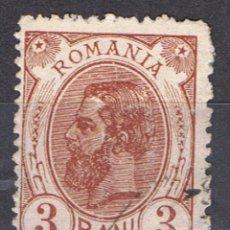 Timbres: RUMANIA // YVERT 101 // 1893-99 ... USADO. Lote 208943718