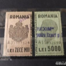 Sellos: RUMANIA TASAS SEGUNDA GUERRA MUNDIAL WWII.. Lote 211509980