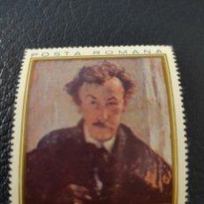 Sellos: SELLO POSTA ROMANO ST. POPESCU 1872-1948. Lote 211908977