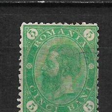 Sellos: RUMANIA 1890 SC# 96 - 15/63. Lote 213084035