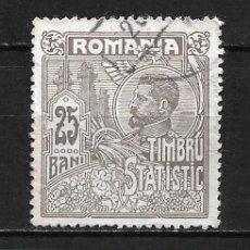 Sellos: RUMANIA SELLO FISCAL - 15/62. Lote 213084732