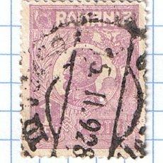 Sellos: RUMANIA 1920 REY FERNANDO I - SELLO ANTIGUO PERIODO ENTREGUERRAS. Lote 212282546