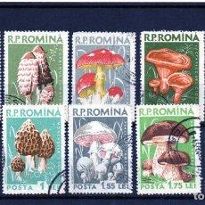 Sellos: ++ RUMANIA / ROMANIA / ROEMENIE AÑO 1958 YVERT NR.1580/89 USADO SETAS. Lote 217489718