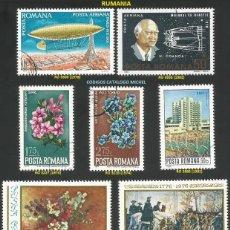 Sellos: RUMANIA 1974 A 1982 - LOTE VARIADO (VER IMAGEN) - 10 SELLOS USADOS. Lote 218012795