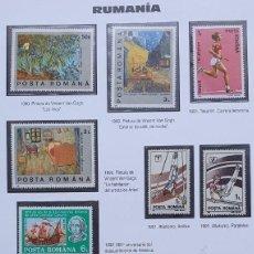 Sellos: RUMANIA 10 SELLOS 1990-92 PINTURA, COLON, DEPORTES. Lote 218527080