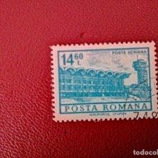 Sellos: RUMANIA - VALOR FACIAL 14,60 LEI - AÑO 1972 - AEROPUERTO OTOPENI - YV 236. Lote 219134945