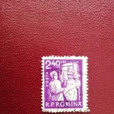 Sellos: RUMANIA - VALOR FACIAL 249 LEI - OFICIOS. Lote 220300018