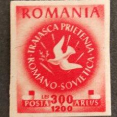 Sellos: RUMANIA N°1011B, AÑO 1946 MNH**(FOTOGRAFÍA REAL). Lote 220485251