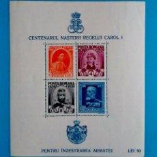 Sellos: HOJITA SELLOS POSTALES RUMANIA 1939 EL 100 ANIVERSARIO DEL NACIMIENTO DEL REY CAROL I. Lote 220532366