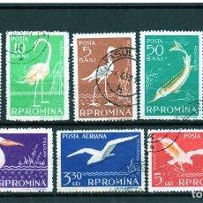 Sellos: ++ RUMANIA / ROMANIA / ROUMANIE AÑO 1957 YVERT NR. 1552/57 Y C.A. 73/74 USADO FAUNA DANUBIO. Lote 220743495