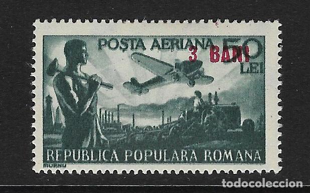 RUMANÍA - AÉREO. YVERT Nº 59B NUEVO Y DEFECTUOSO (Sellos - Extranjero - Europa - Rumanía)