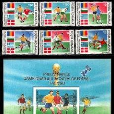 Sellos: RUMANIA 1990 - CAMPEONATO DEL MUNDO DE FUTBOL ITALIA 90 - YVERT Nº 3878/3883**+ HB 208 A**. Lote 222055316