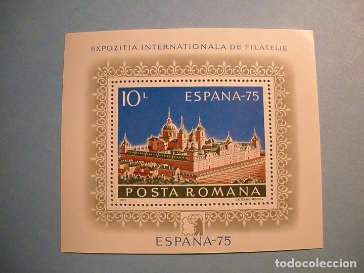 RUMANIA 1975 - EXP. INTERNACIONAL FILATELIA - ESPAÑA-75 - MONASTERIO DEL ESCORIAL. (Sellos - Extranjero - Europa - Rumanía)