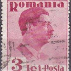 Sellos: 1935 - RUMANIA - REY CARLOS II - YVERT 490. Lote 222245435