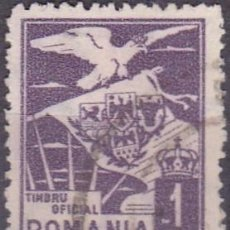 Sellos: 1929 - RUMANIA - SERVICIO OFICIAL - YVERT 3. Lote 222247720