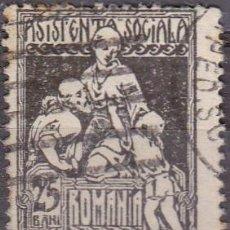 Sellos: 1921 - RUMANIA - ASISTENCIA SOCIAL - YVERT 301A. Lote 222249267