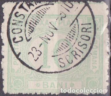1908 - RUMANIA - TASA - YVERT 29 (Sellos - Extranjero - Europa - Rumanía)
