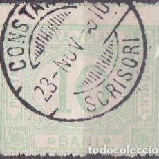Sellos: 1908 - RUMANIA - TASA - YVERT 29. Lote 222250511