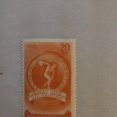 Sellos: RUMANIA. 1953 EL 4TH FESTIVAL MUNDIAL DE LA JUVENTUD BUCAREST.. Lote 222486888