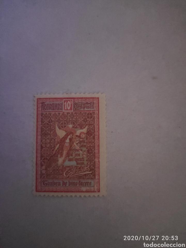 SELLO RUMANIA 1906 (Sellos - Extranjero - Europa - Rumanía)