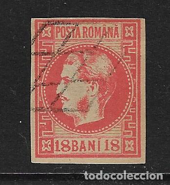 RUMANÍA - CLÁSICO. YVERT Nº 20 USADO (Sellos - Extranjero - Europa - Rumanía)
