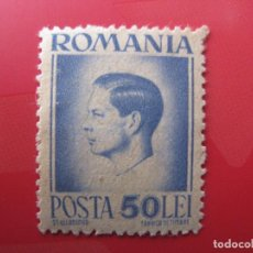 Timbres: +RUMANIA, 1945, REY MICHEL, YVERT 799. Lote 223641745