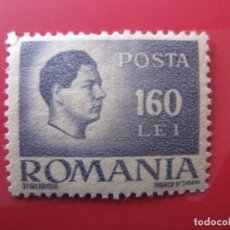 Timbres: +RUMANIA, 1945, REY MICHEL, YVERT 806. Lote 223641853
