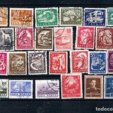 Francobolli: RUMANIA DE 1950 A 1960 TRABAJADORES PROFESIONES - LOTE DE SELLOS USADOS VARIADOS. Lote 212283900