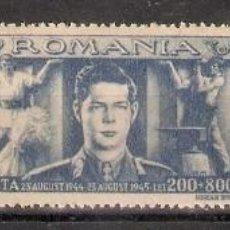 Francobolli: RUMANÍA . 1945. YT 867,868,871. Lote 228147492