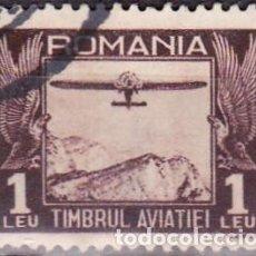 Francobolli: 1931 - RUMANIA - CORREO AEREO - AEROPLANO - YVERT PA 12. Lote 230012685