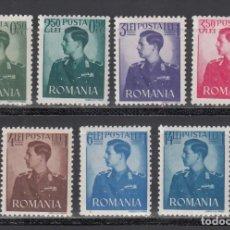 Francobolli: RUMANIA, 1940 YVERT Nº 634 / 640 /*/. Lote 233048150