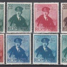 Francobolli: RUMANIA, 1940 YVERT Nº 611 / 618 /*/. Lote 233048282