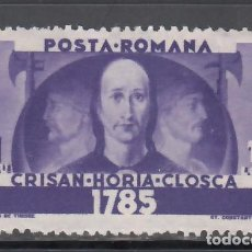 Timbres: RUMANIA, 1935 YVERT Nº 477 /*/. Lote 233048335