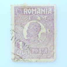 Sellos: SELLO POSTAL RUMANIA 1920 , 1 LEI , FERDINAND I, USADO. Lote 233876075