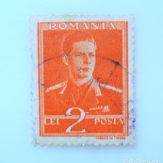 Sellos: SELLO POSTAL RUMANIA 1942 , 2 LEI, MICHAEL I DE RUMANIA, USADO. Lote 233881805