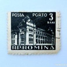 Sellos: SELLO POSTAL RUMANIA 1957 , 3 BAN, OFICINA DE CORREOS PRINCIPAL, PORTES DEBIDOS, USADO. Lote 233910185