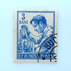 Sellos: SELLO POSTAL RUMANIA 1955 , 3 BAN, QUIMICO, USADO. Lote 233912470