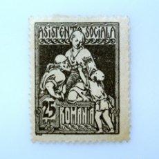 Sellos: SELLO POSTAL RUMANIA 1928 , 25 BAN, ENFERMERA , ASISTENCIA SOCIAL, IMPUESTOS POSTALES, SIN USAR. Lote 233914230