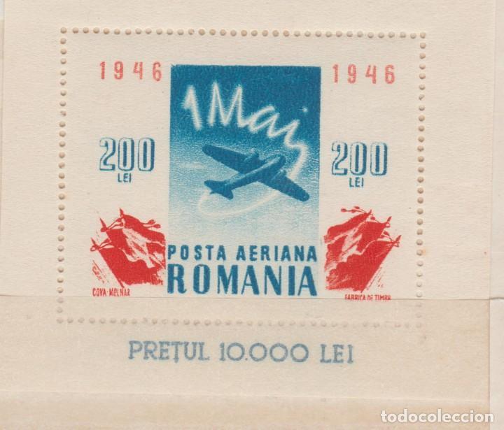 RUMANIA,1946. (Sellos - Extranjero - Europa - Rumanía)