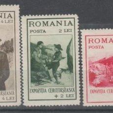 Sellos: RUMANIA,1931.. Lote 236535680