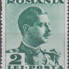 Sellos: FRANCOBOLLO - ROMANIA - CAROL II OF ROMANIA (1893-1953) - 2 LEI - 1935 - USATO. Lote 236582830