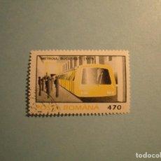 Sellos: RUMANIA 1995 - METRO DE BUCAREST 1979.. Lote 236703545