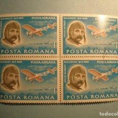 Sellos: RUMANIA - PIONEROS DE LA AVIACIÓN - LOUIS BLÉRJOT, PILOTO, FABRICANTE Y DISEÑADOR.. Lote 236890525