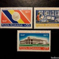 Selos: RUMANÍA YVERT 3084/7 SERIE COMPLETA NUEVA *** 1977. 30 ANIV DE LA REPÚBLICA. PEDIDO MÍNIMO 3 €. Lote 238123135