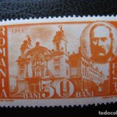 Francobolli: RUMANIA, 1945, CONMEMORACION LIBERACIÓN DE TRANSILVANIA DEL NORTE, YVERT 775. Lote 238659210