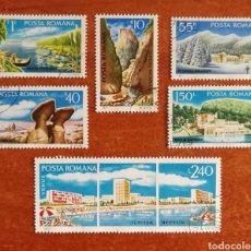 Sellos: RUMANIA, SERIE COMPLETA TURISMO 1971 USADA (FOTOGRAFÍA REAL). Lote 241925000