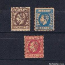 Sellos: RUMANIA 1872. PRÍNCIPE CARLOS. SERIE COMPLETA. Lote 242274145