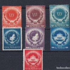 Sellos: RUMANIA 1946 SELLOS DEL 25 ANIVERSARIO DE LA ORQUESTA FILARMÓNICA DE BUCAREST. Lote 242274680