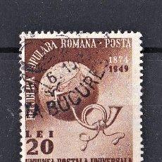Sellos: RUMANIA 1949. 75 ANIVERSARIO DEL UPU. Lote 242275295