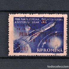 Sellos: RUMANIA 1959 CORREO AEREO LUNIK II. Lote 242275710